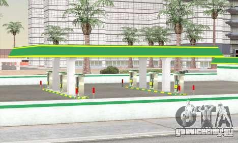 Заправки в стиле WOG для GTA San Andreas четвёртый скриншот