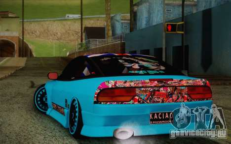 Nissan 240SX Drift Stance для GTA San Andreas вид справа