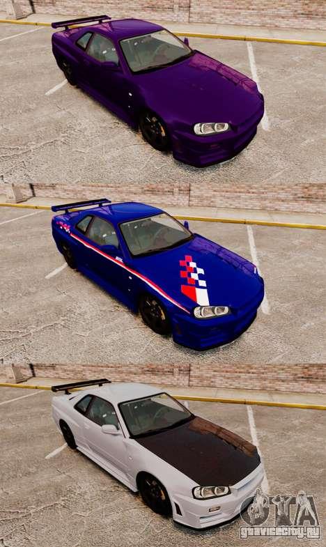 Nissan Skyline R34 Nismo Z-Tune для GTA 4 вид сверху