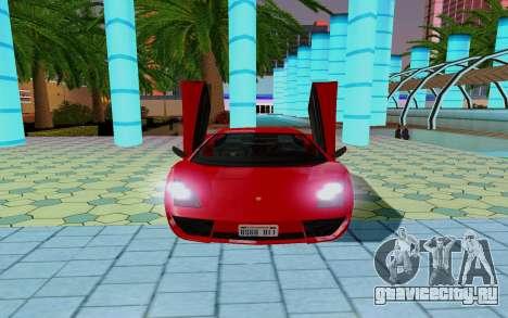 GTA 5 Pegassi Vacca для GTA San Andreas вид сбоку