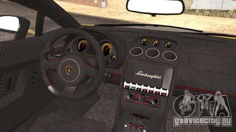 Lamborghini Gallardo LP570-4 Edizione Tecnica для GTA San Andreas вид снизу