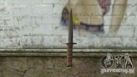 KA-BAR Knife для GTA San Andreas