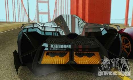 Lamborghini Egoista для GTA San Andreas салон