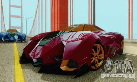 Lamborghini Egoista для GTA San Andreas вид снизу
