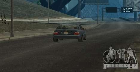 ENB Series for SA:MP для GTA San Andreas пятый скриншот