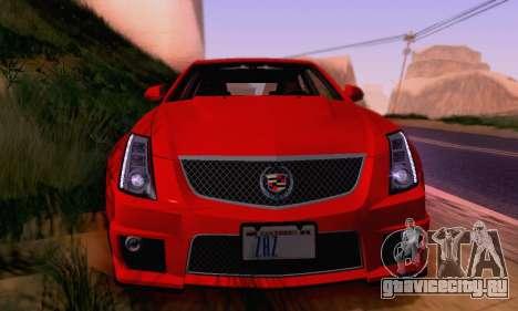 Cadillac CTS-V Sedan 2009-2014 для GTA San Andreas двигатель