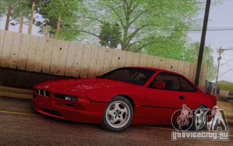 BMW 850CSi E31 1996 для GTA San Andreas