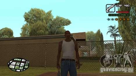 Новый шрифт V.2 для GTA San Andreas восьмой скриншот