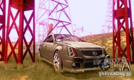 Cadillac CTS-V Sedan 2009-2014 для GTA San Andreas вид изнутри