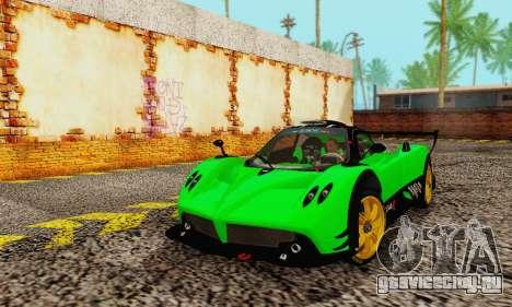 Pagani Zonda Type R Green для GTA San Andreas