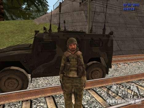Военный в камуфляже для GTA San Andreas четвёртый скриншот