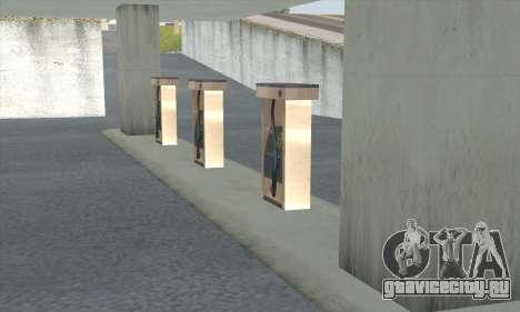 Заправки в стиле WOG для GTA San Andreas девятый скриншот