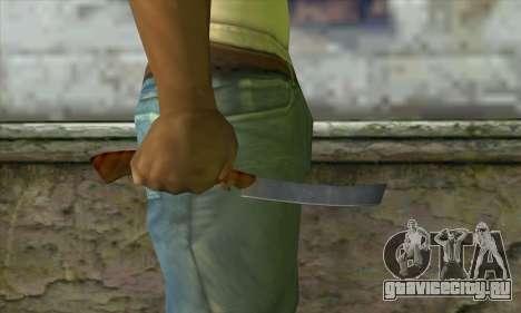 Бритва для бритья для GTA San Andreas третий скриншот