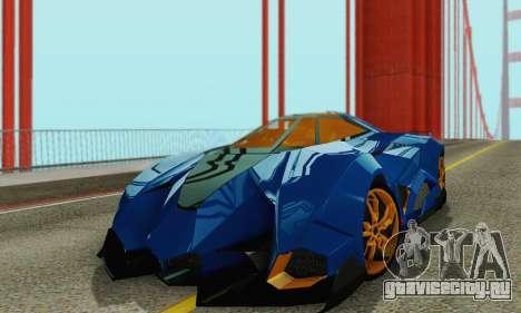 Lamborghini Egoista для GTA San Andreas вид изнутри