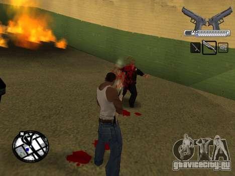 С-HUD by MoLoT для GTA San Andreas пятый скриншот