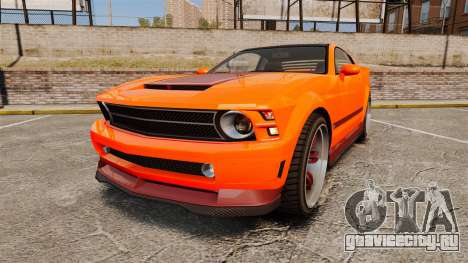 GTA V Vapid Dominator wheels v2 для GTA 4