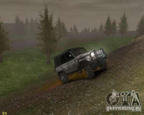 УАЗ-469 OffRoad для GTA 4 вид слева