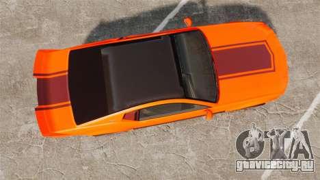 GTA V Vapid Dominator wheels v2 для GTA 4 вид справа