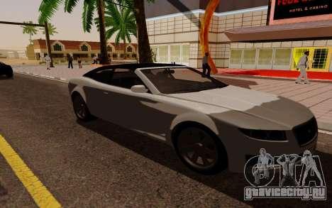 GTA 5 Lampadati Felon GT V1.0 для GTA San Andreas вид сзади слева