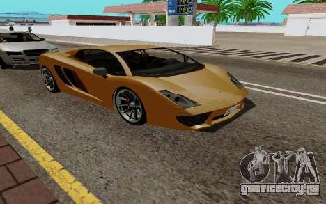 GTA 5 Pegassi Vacca для GTA San Andreas