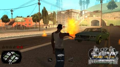 C-HUD Kings of Rap для GTA San Andreas шестой скриншот