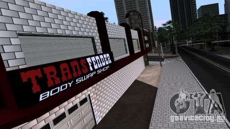 New TransFender для GTA San Andreas третий скриншот