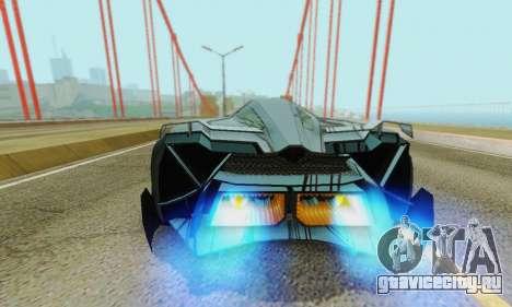 Lamborghini Egoista для GTA San Andreas двигатель