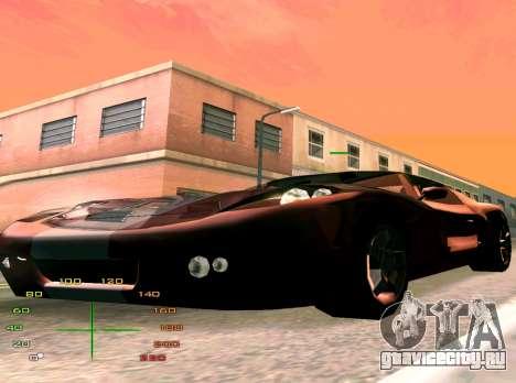ENBSeries by Sup4ik002 для GTA San Andreas двенадцатый скриншот