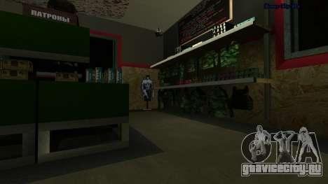 HD аммунация для GTA San Andreas третий скриншот