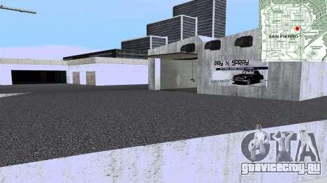 New Wang Cars для GTA San Andreas пятый скриншот