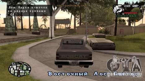 Новый шрифт V.2 для GTA San Andreas второй скриншот