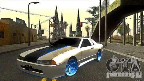 Elegy Neli для GTA San Andreas