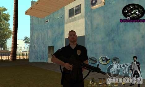 C-HUD Army для GTA San Andreas