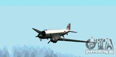 C-47 Дакота USAF для GTA San Andreas