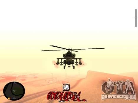 C-HUD Coca-Cola для GTA San Andreas четвёртый скриншот