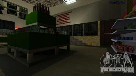 HD аммунация для GTA San Andreas второй скриншот