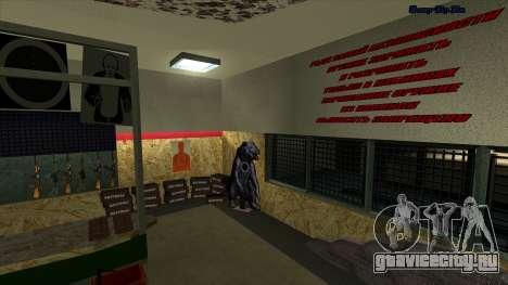 HD аммунация для GTA San Andreas