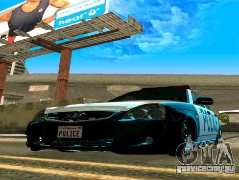 ENBSeries by Sup4ik002 для GTA San Andreas второй скриншот