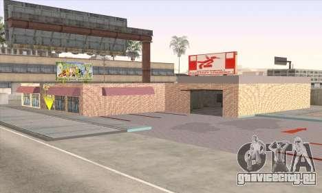 Магазин Продукты Здорового Питания для GTA San Andreas четвёртый скриншот