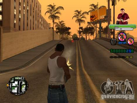 C-HUD Michael (GTA V) для GTA San Andreas третий скриншот