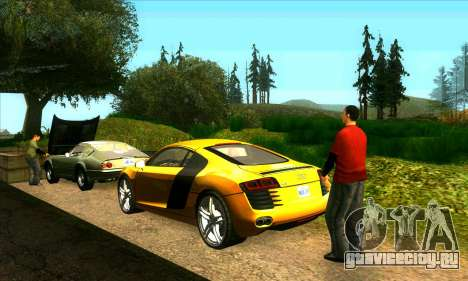 Жизненная ситуация v2.0 для GTA San Andreas