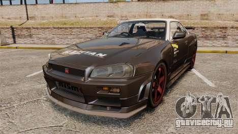 Nissan Skyline GT-R NISMO S-tune Amuse Carbon R для GTA 4