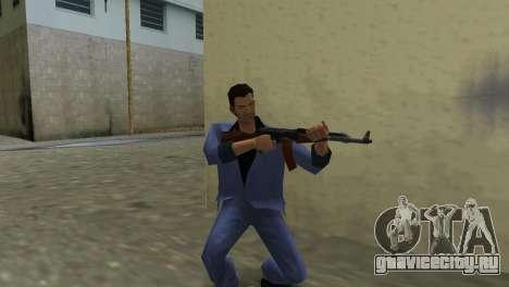 Автомат Калашникова Модернизированный для GTA Vice City второй скриншот