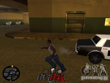 C-HUD Coca-Cola для GTA San Andreas пятый скриншот
