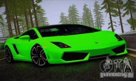 Lamborghini Gallardo LP560-4 для GTA San Andreas вид сзади слева