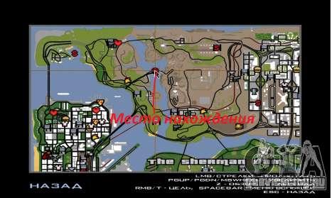 Новая дамба Шермана для GTA San Andreas четвёртый скриншот