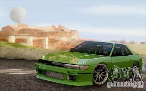 Nissan Silvia S13 Vertex для GTA San Andreas
