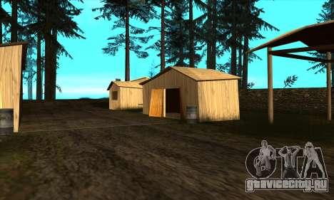 Новые домики в Паноптикуме для GTA San Andreas четвёртый скриншот