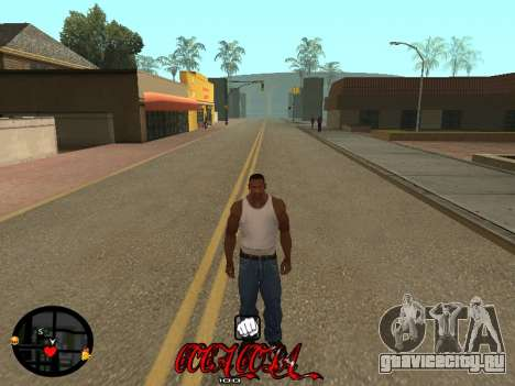 C-HUD Coca-Cola для GTA San Andreas