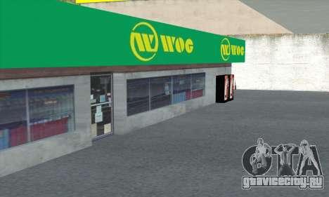 Заправки в стиле WOG для GTA San Andreas восьмой скриншот